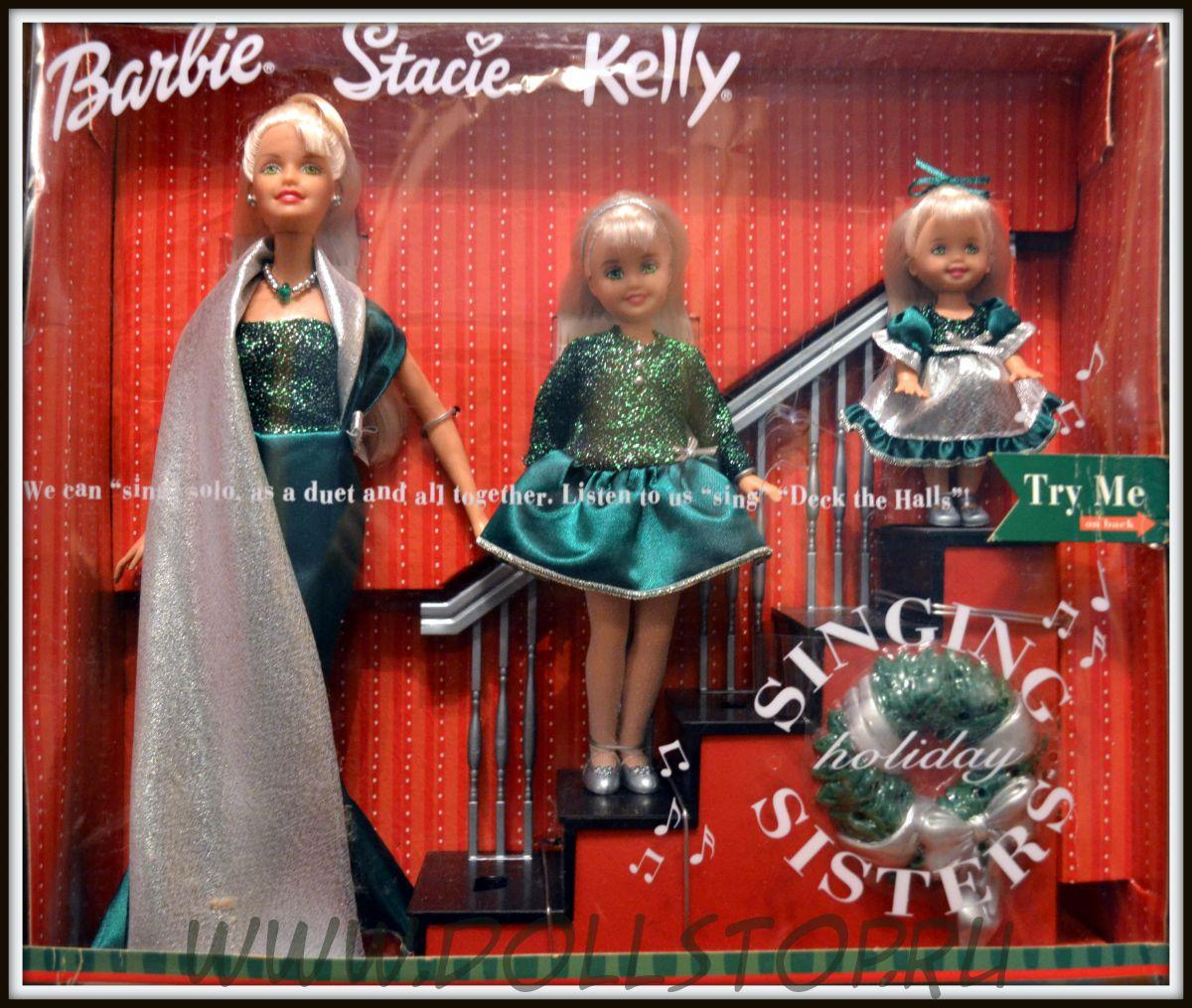 """Куклы Барби, Стейси и Келли, Рождественский сет """"Поющие сестры"""" - Singing Sisters Holiday, Barbie, Stacie, Kelly dolls set 2000"""